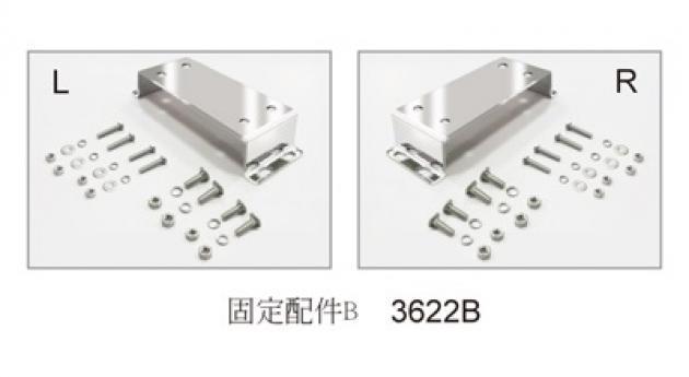SK-LED3612 2